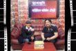 ম্যাগাজিন অনুষ্ঠানঃ মুখোমুখি সাহিত্যিক অভিজিৎ চৌধুরী, পর্ব-৩